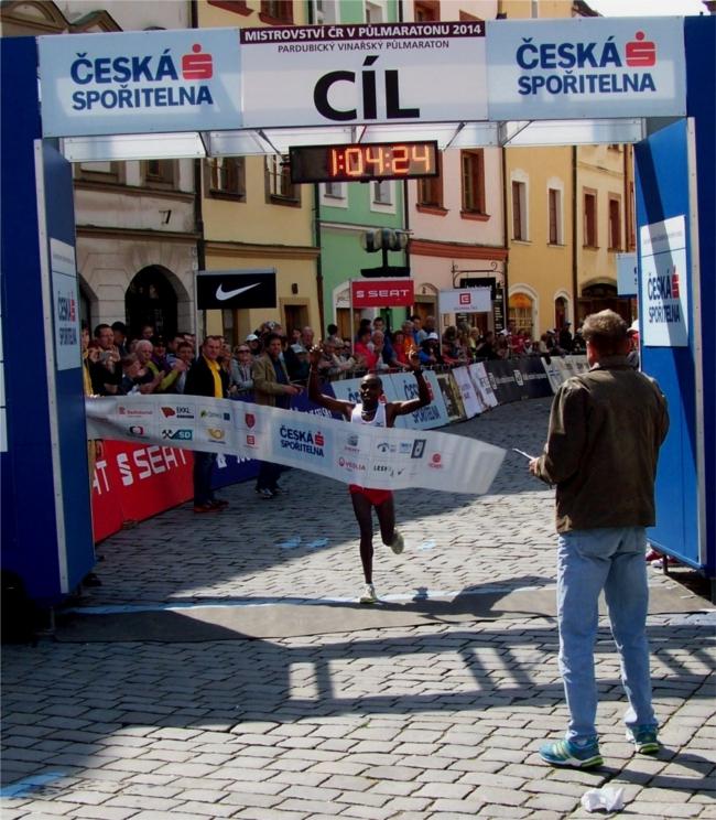 pvp11c - vítěz - Pardubický půlmaraton - Běh Mistrovství mužů a žen -  Czech Sport Guru